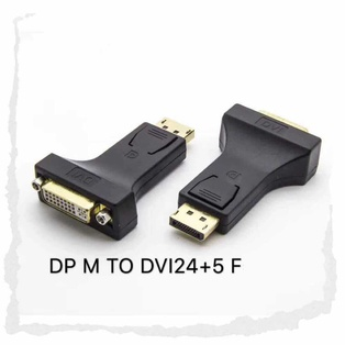 Jack DP (M) to DVI-24 + 5 (F)