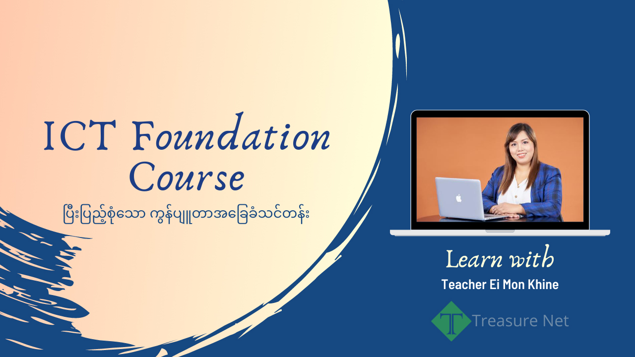 ICT Foundation Course